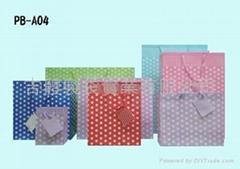 Regular Paper Bags-Circle