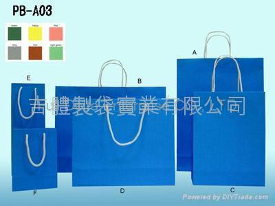Bleached Kraft Paper Bags