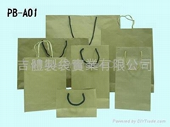 Regular Kraft Paper Bags