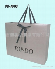 High Class Art Paper Bag (Hot Product - 1*)