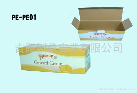 paper box for cookie
