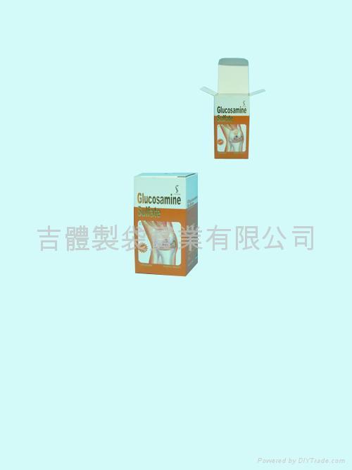 藥品紙盒 1