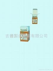 Paper box for medicine