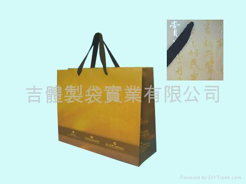 paper bag with partly light effect