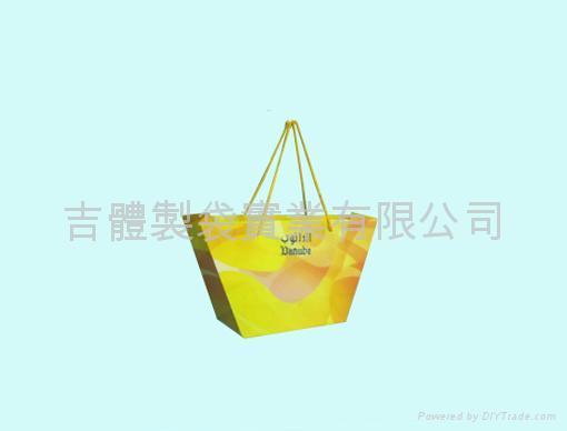 boat-shaped paper bag