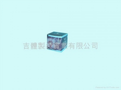 paper box for skin care