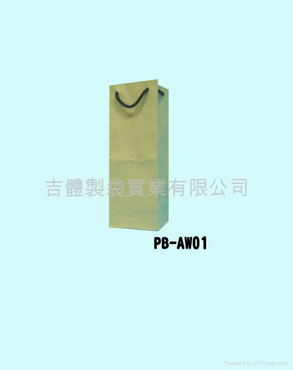 單瓶酒袋 / 紙袋