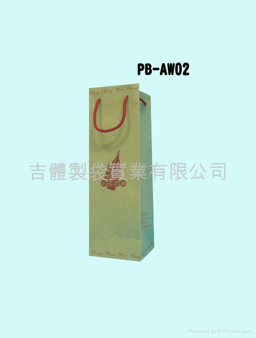 单瓶装酒袋/纸袋