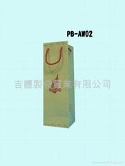 單瓶裝酒袋/紙袋