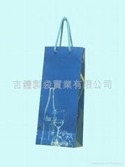 Wine & Liquor bag