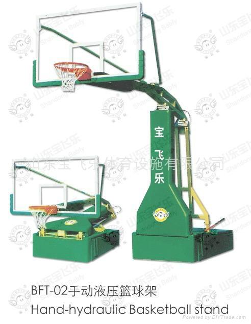 篮球架 2
