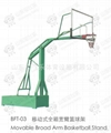 籃球架 3
