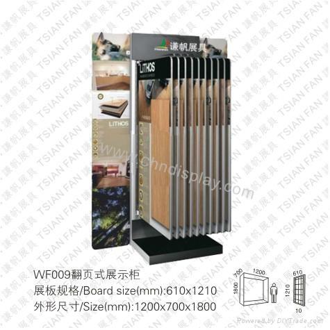 木地板展示架WF009 1