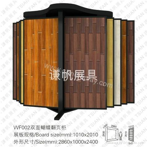 木地板展示架WF002 1