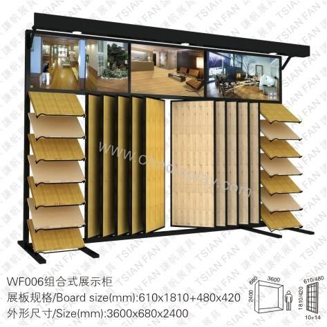 木地板展示架WF002 5