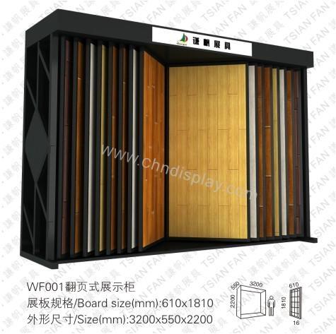 木地板展示架WF009 4