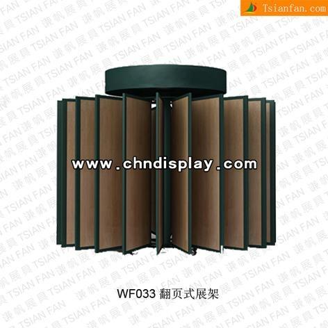 木地板展示架WF009 3