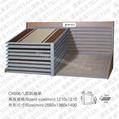 瓷磚展示架CX013 5