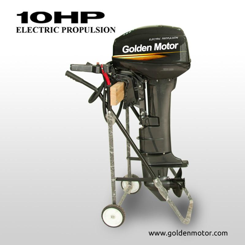 electric outboard motor  1