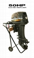 electric outboard motor epo 50hp golden motor china