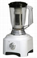899 15 in 1 Multifunctional Juicer and blender  4