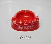 广告烟灰缸 5