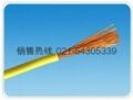 上海起帆一般常用絕緣軟電線RV
