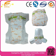 Cheap disposable baby diapers wholesale