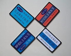 HF抗金属标签