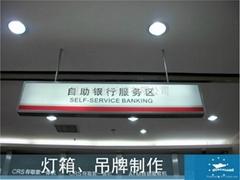 重庆广告灯箱