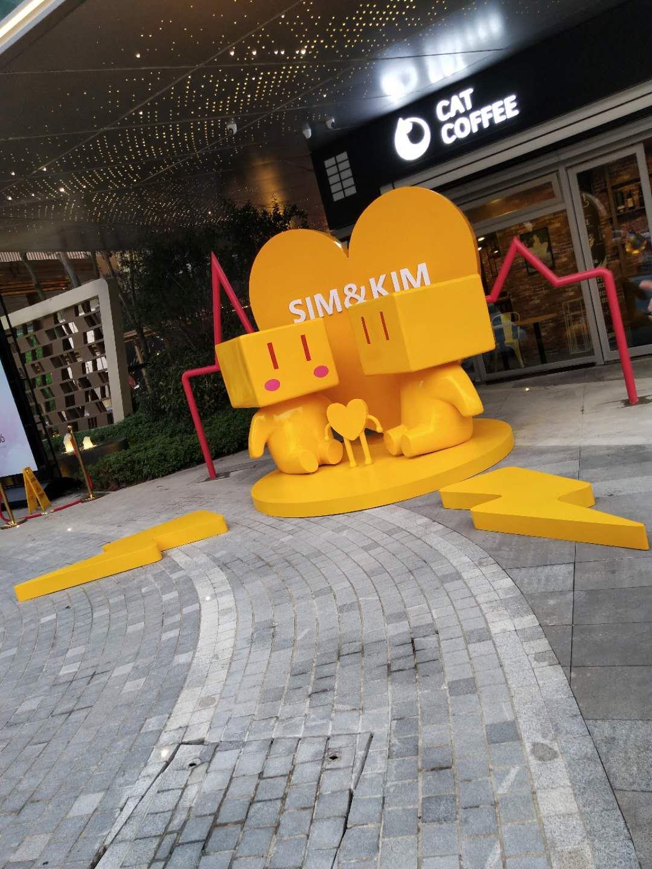 重慶雕塑製作    重慶不鏽鋼雕塑 2