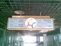 重慶醫院科室牌設計製作  重慶