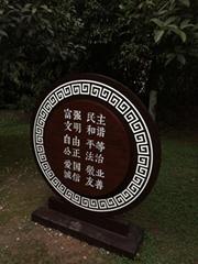 重慶防腐木菠蘿格木質標牌標識設計製作
