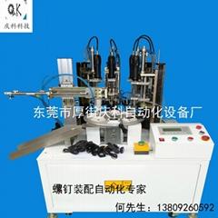 螺絲機   自動鎖螺絲機