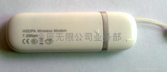 聯通WCDMA 3G無線上網卡 1
