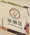 水晶標識牌水晶指示牌 2