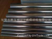 进口316L不锈钢易车棒