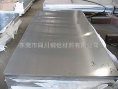 高精锌白铜板
