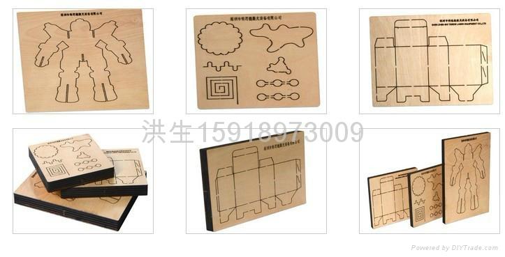 专业生产激光刀模切割机广东深圳激光刀模远销国内外 3