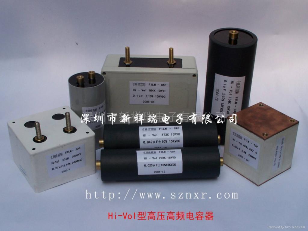 HI - Vol Type High voltage AC/DC Capacitor 1