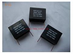 CBB80型高壓電容器高壓儲能電
