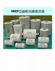 MKP-IGPT高壓電容(高頻振