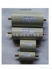 高壓電容 (電力電源電容器)