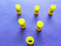 黃色  數字號碼管