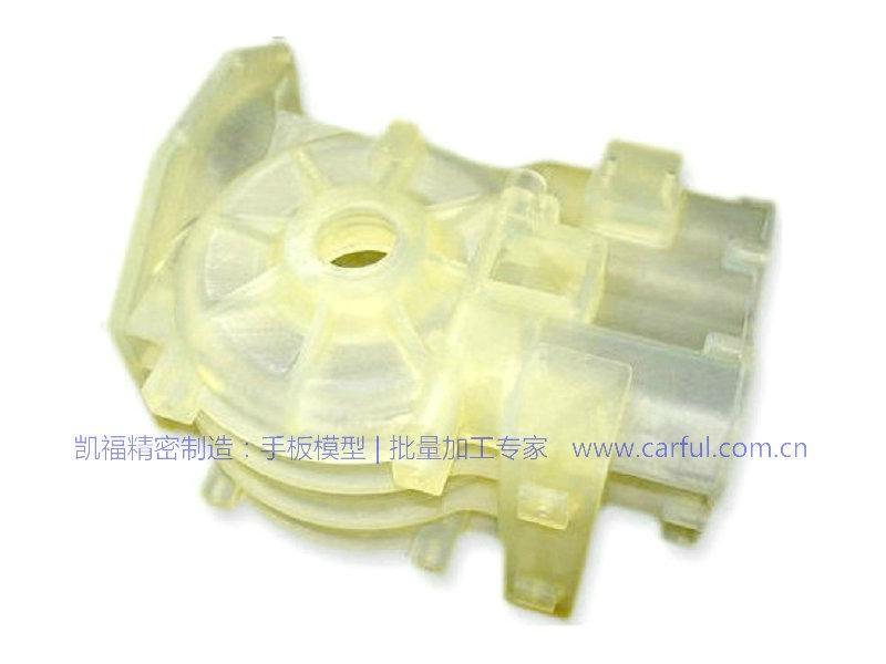 CNC rapid prototype 2