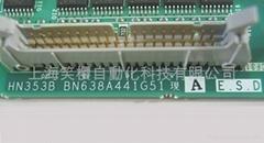 电路板(HN353)