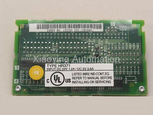 PCB (HR371) 2