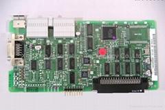 电路板(HR555