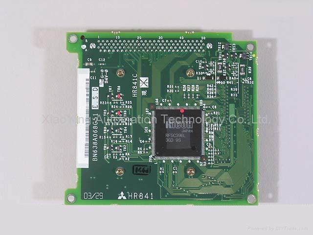 电路板(HR841) 2