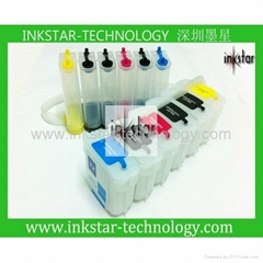 HP72 CISS ink system suit for T610 T1100 T1120 printer